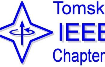 11октября вТУСУРе состоится заседание Томского IEEE-семинара № 260