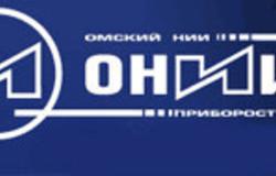 Конференция «Приборостроение иинформационные технологии» длястудентов, аспирантов, преподавателей вОмске