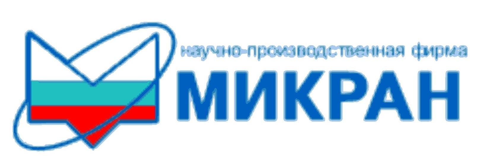 Третья Международная выставка «Радиофизика иЭлектроника. РиЭ-2014»