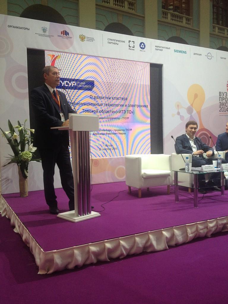 Проректор поинновационному развитию имеждународной деятельности Уваров Александр Фавстович принял участие вовтором ежегодном форуме «ВУЗПРОМЭКСПО-2014»