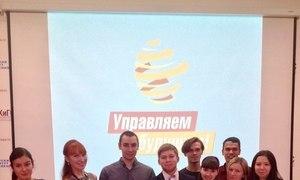 Студенты кафедры АОИприняли участие вмеждународном научном форуме «Управляем будущим!»
