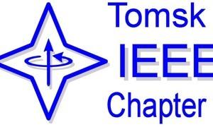 29ноября вТУСУРе состоится заседание Томского IEEE-семинара № 262