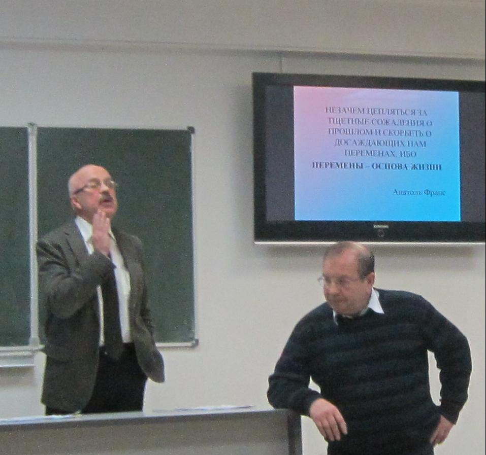 НаФПК продолжаются курсы повышения квалификации преподавателей кафедры физики