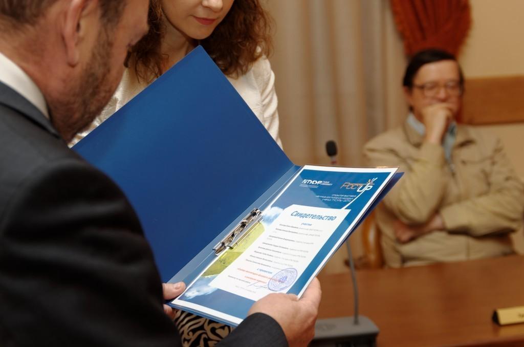 Итоги открытой выставки научных достижений молодых учёных ТУСУРа «РОСТ.up – 2014»