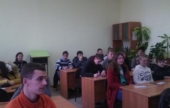 Старшеклассники посетили РКФ