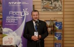 Завершает свою работу Выставка-конкурс научных достижений молодых учёных ТУСУРа «РОСТ. Up– 2014»