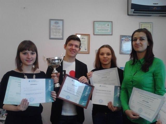 Студенты Экономического факультета суспехом вернулись изСанкт-Петербурга