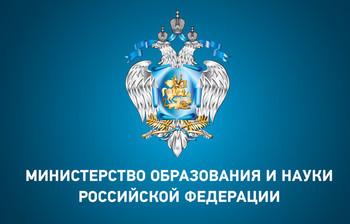 Итоги конкурса стипендий Президента иПравительства Российской Федерации студентам