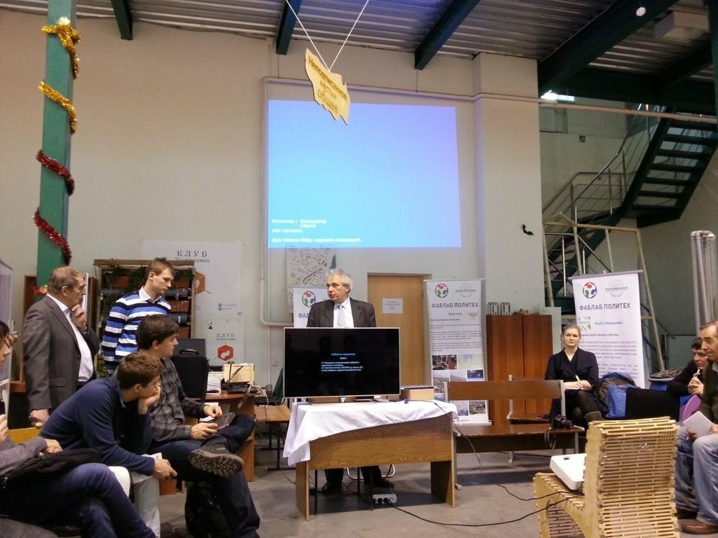 Команда ЦМИТ «Дружба» ТУСУР приняла участие во2-ой Всероссийской конференции Центров молодёжного инновационного творчества