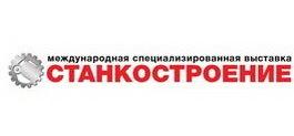 Международная промышленная выставка «СТАНКОСТРОЕНИЕ-2015»
