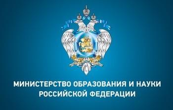 Объявлен конкурс дляназначения стипендий Президента Российской Федерации дляобучающихся зарубежом засчёт бюджета