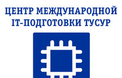 Предновогодняя акция Центра международной IT-подготовки «The endof2014»