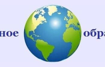 Начался приём заявок напрограмму «Глобальное образование». Стипендии дляобучения заграницей отправительстваРФ