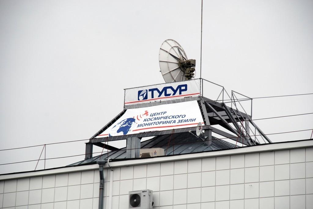 Центр космического мониторинга ТУСУР проведёт семинар «Дистанционное зондирование Земли изкосмоса средствами Центра космического мониторинга»