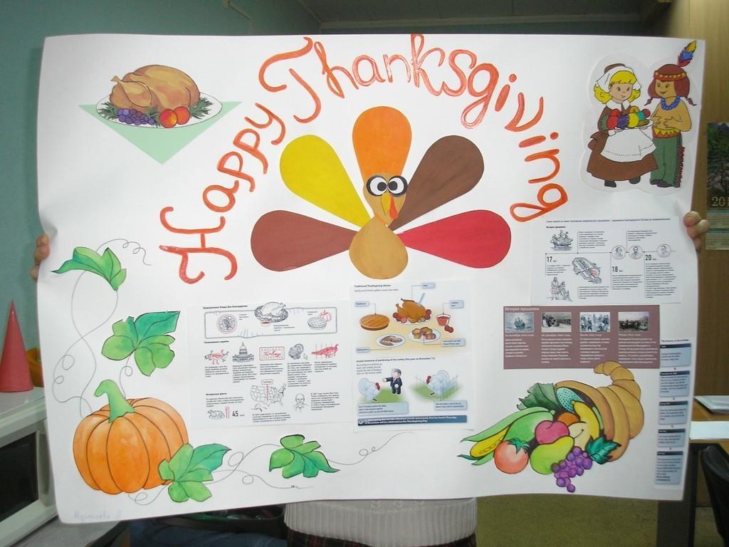 28ноября студенты ТУСУРа отпраздновали День Благодарения