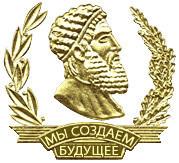 XVIII Московский международный Салон изобретений иинновационных технологий «Архимед»