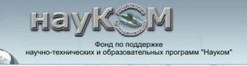 Вмае состоится профессиональная конференция «KurskDev-2015»