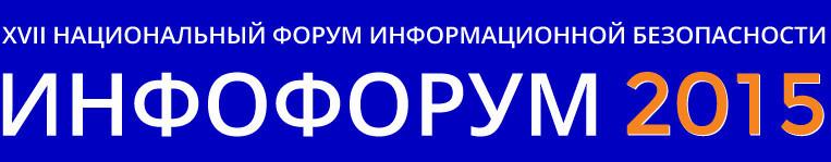 Состоится награждение лауреатов Профессиональной премии «Серебряный кинжал» илауреатов конкурса «Инфофорум – Новое поколение»