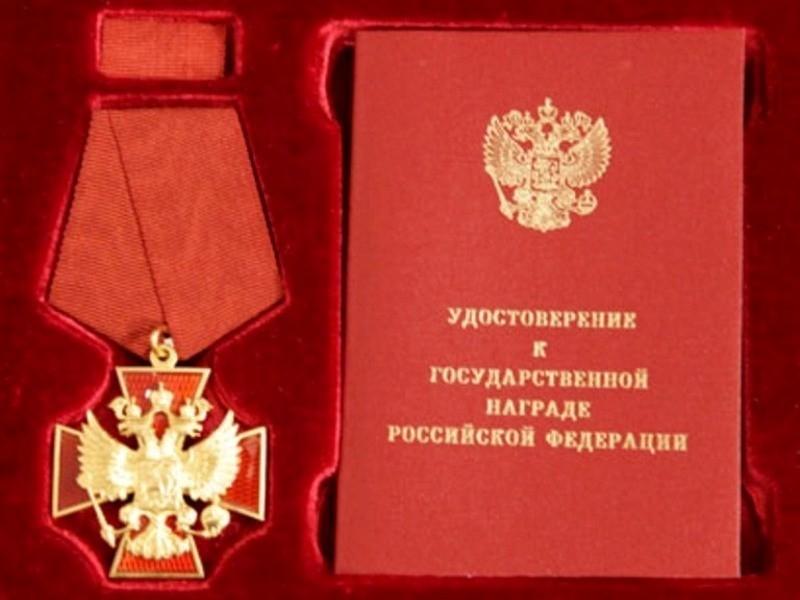 Ю.А.Шурыгин награждён орденом «За заслуги перед Отечеством»