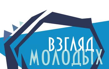 Начался приём заявок наII Всероссийский конкурс научно-исследовательских работ инаучных проектов аспирантов, студентов ишкольников «Научный прорыв»