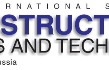 ВСанкт-Петербурге состоится XXIII Международный симпозиум «Наноструктуры: физика итехнологии»