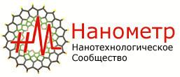 Объявлен конкурс научно-исследовательских работ ввиде научно-популярных статей