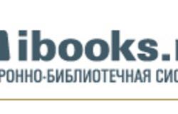 Сотрудники истуденты ТУСУРа приглашаются ктестированию системы «Айбукс»