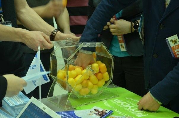 17–20 февраля 2015 года вгороде Кемерово прошёл очередной Кузбасский образовательный форум – 2015