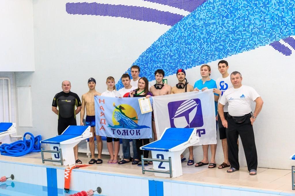 Клуб «Наяда» ТУСУР принял участие вОткрытом Чемпионате города поподводному спорту