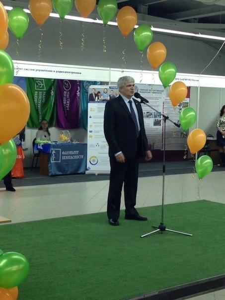 ТУСУР принял участие в15-ой Межрегиональной выставке-ярмарке «Образование. Карьера. Занятость»