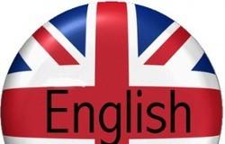 Результаты IIтура олимпиады поанглийскому языку