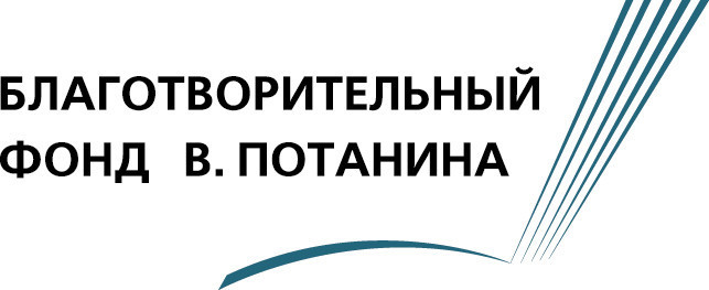 Студенты ТУСУРа вошли вчисло победителей Стипендиального конкурса фонда Владимира Потанина