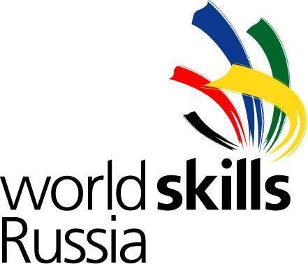 ТУСУР проведёт отбор участников, которые представят Томскую область вЧемпионате WorldSkills