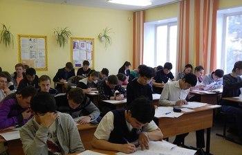 «Открытая олимпиада ТУСУРа» поматематике, физике иинформатике прошла вАбакане