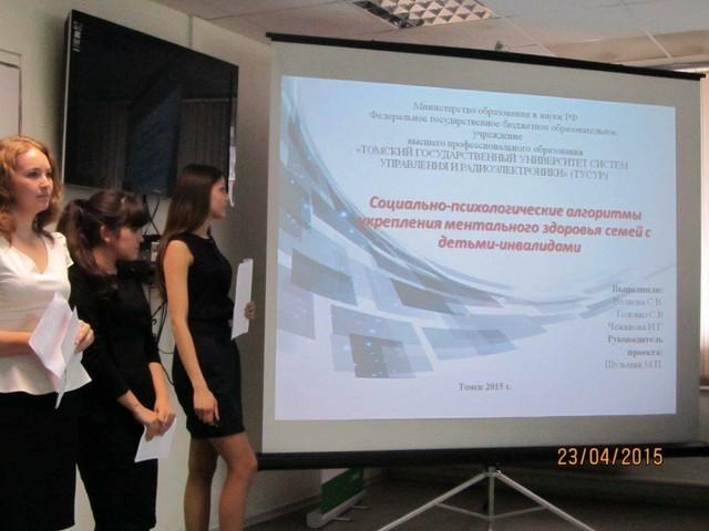 Определены победители конкурса Попечительского совета ТУСУР «Лучший проект ГПО– 2015»