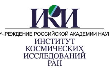 ТУСУР подписал договор сИнститутом космических исследований РАН