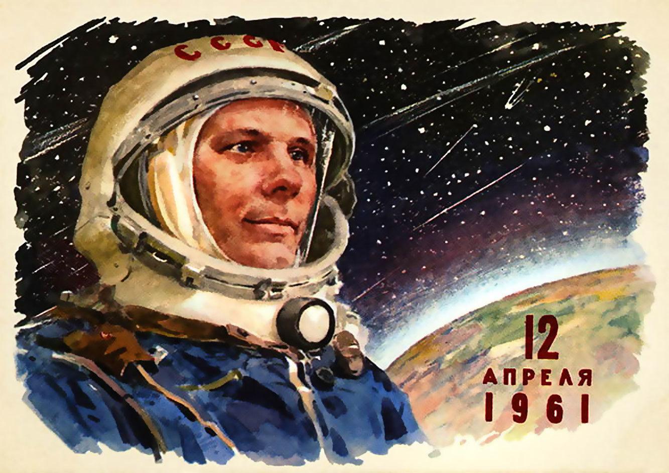 Поздравление ректора ТУСУР А.А.Шелупанова сДнём космонавтики