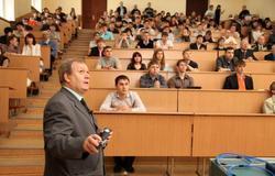 Открытые лекции профессоров ТУСУР