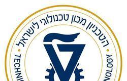 Аспирант ТУСУР пройдёт стажировку в«Технионе» (Израиль)