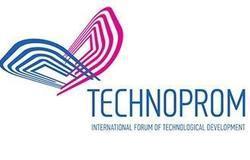 Разработки ТУСУР представлены навыставке «Технопром»
