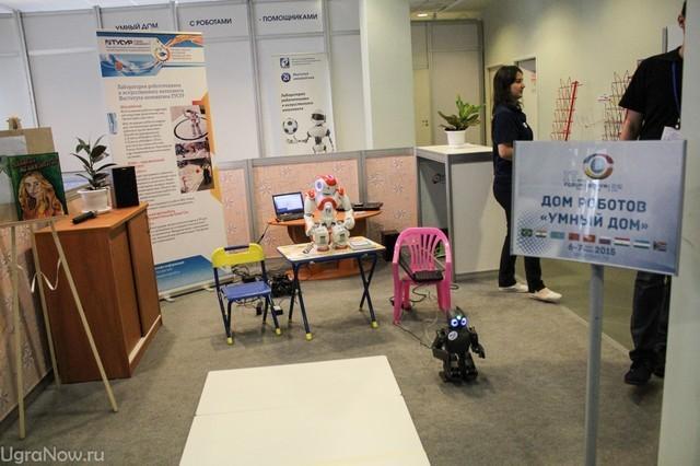 Наработки ТУСУР для«умного региона» были представлены вХанты-Мансийске