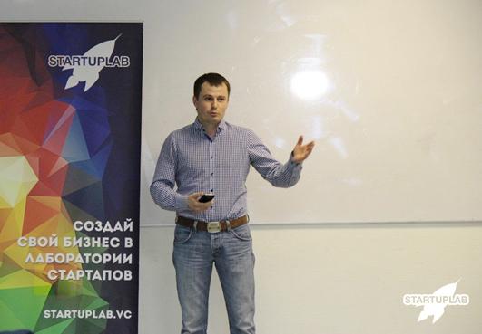 24Апреля вМСБИ «Дружба» прошел мастер-класс: «Как построить успешную технологическую международную компанию»