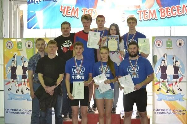 Студенты ТУСУР заняли призовые места всоревнованиях погиревому спорту Межвузовской спартакиады 2014–2015гг.