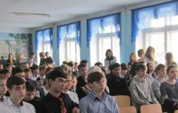 Пленарное заседание Дня науки в школе № 32