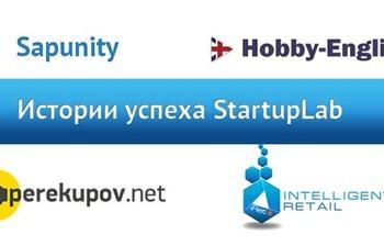 Истории успеха отбизнес-акселератора StartupLab