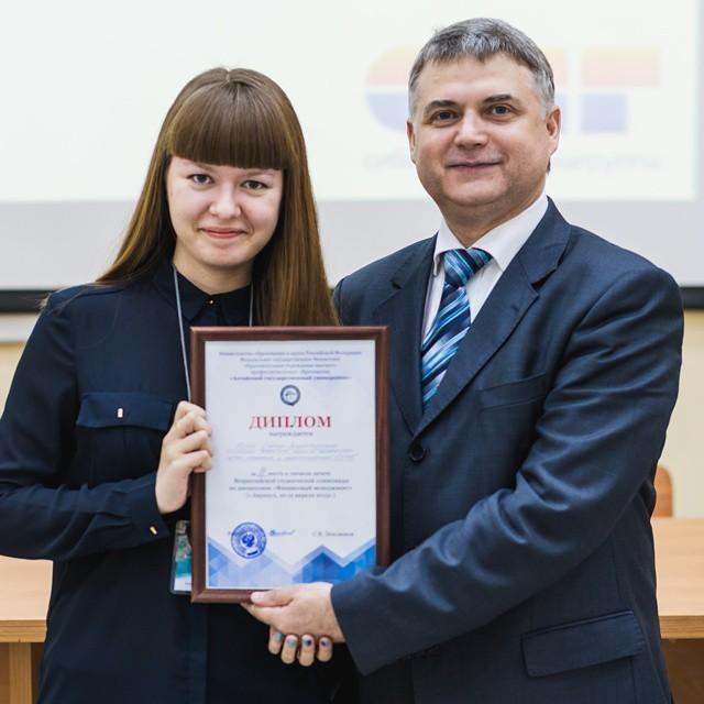Студентка экономического факультета ТУСУР представлена кприсуждению премии Президента РФв рамках приоритетного национального проекта «Государственная поддержка талантливой молодёжи»