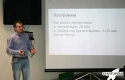 17Апреля вМСБИ «Дружба» прошёл тренинг «Презентуй себя правильно»