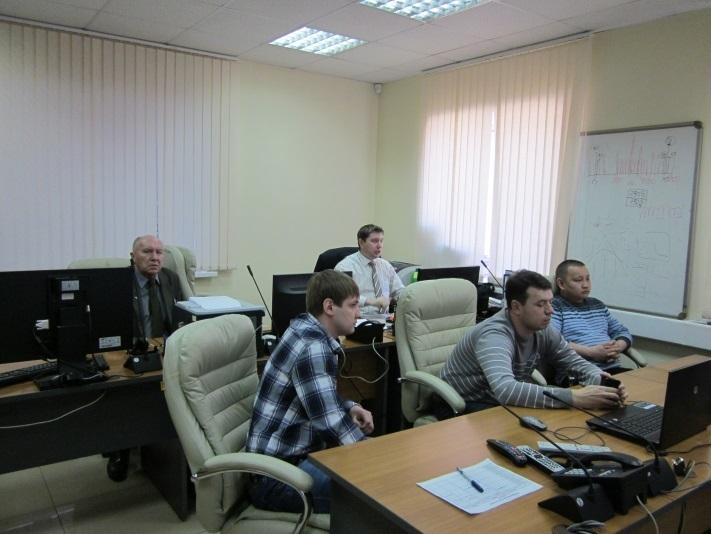 Ситуационный центр РЧЦ СФО