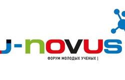 Регистрация нафорум молодых учёных U-NOVUS 2015
