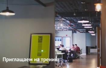 """SBIGroup ибизнес-инкубатор """"Дружба"""" ТУСУР приглашают натренинг """"Как создать первый прототип продукта"""""""